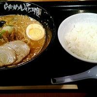 Photo taken at らあめん 花月 嵐 by  まるば  . on 1/9/2017