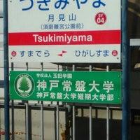 Photo taken at 月見山駅(Tsukimiyama Sta.)(SY04) by 虎まる姫 on 1/26/2016