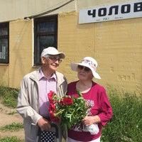 Photo taken at ДС Чолово by Ekaterina M. on 7/25/2015
