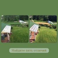 Photo taken at ДС Чолово by Ekaterina M. on 7/26/2015