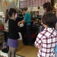 Photo taken at 山西麵食揪片 by Ricky C. on 11/13/2012