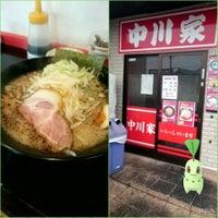 Photo taken at 中川家 平塚銀河大橋店 by あさちゃん on 3/26/2017