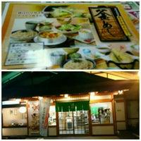 Photo taken at 和食麺処サガミ 伊勢原店 by あさちゃん on 4/23/2016