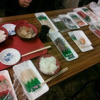 Photo taken at 八戸市営魚菜小売市場 by Soychicken G. on 11/2/2016