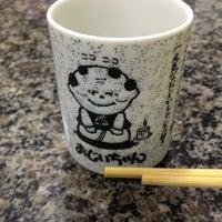 Photo taken at Sukiyaki Mercearia by Alexandre G. on 10/13/2012