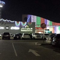 Photo taken at Centrepoint سنتربوينت by Emirates S. on 12/14/2013