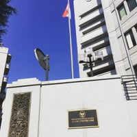 Photo taken at Embassy of the Republic of Indonesia by Yusuke S. on 8/4/2016