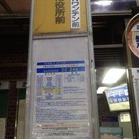 Photo taken at Kesennuma City Hall by Chiyoshi K. on 10/27/2013