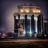 Российская государственная библиотека Библиотека в Москва  Снимок сделан в Российская государственная библиотека пользователем valentin c 2 12 2013