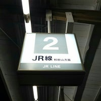 Photo taken at 和歌山市駅 2番のりば by 信輝(川口) 駒. on 9/6/2015