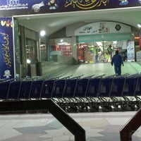 Photo taken at Salmiya Co-op by Mohammed Y. on 7/31/2017
