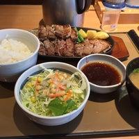 Photo taken at Yayoi by yo_taro 1. on 11/25/2017