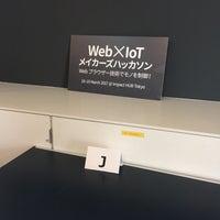 Photo taken at HUB Tokyo by Mi t. on 3/18/2017