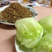 Photo taken at びん粤酒家 by keridon on 7/5/2013