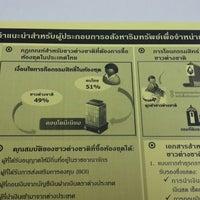 Photo taken at Bangkok Bank by Nooch C. on 11/5/2013