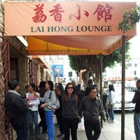 Photo taken at Lai Hong Lounge 荔香小館 by Thuy L. on 3/2/2013