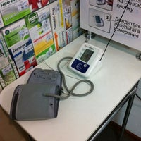 Photo taken at Аптека by Сергей B. on 10/25/2012