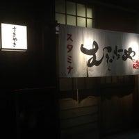 Photo taken at むじなや by Junya T. on 9/26/2016
