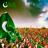 Photo taken at Minar-e-Pakistan by Atta u. on 3/26/2013