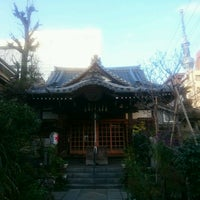 Photo taken at 能勢妙見山別院 by ゆけむり @. on 12/3/2016