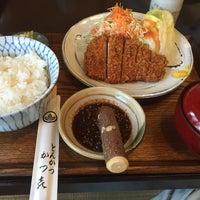 Photo taken at とんかつ かつ喜 本荘本店 by よし on 6/28/2016