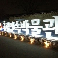 Photo taken at The National Folk Museum of Korea by 한빈 김. on 4/13/2013