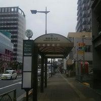 Photo taken at 都営バス 両国駅入口 by 慎一朗 矢. on 3/11/2016