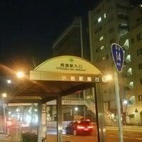 Photo taken at 都営バス 両国駅入口 by 慎一朗 矢. on 4/6/2016