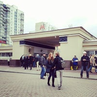 Photo taken at metro Sokolniki by Marina F. on 4/3/2013