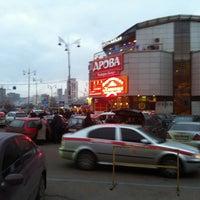 Photo taken at Дрова by Евгений В. on 3/1/2013