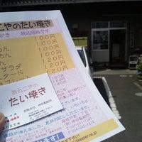 Photo taken at 神谷製餡所 by 鈴木酒店 on 6/5/2013