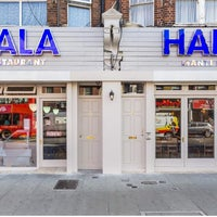 2/7/2017 tarihinde Sami Ö.ziyaretçi tarafından Hala Restaurant'de çekilen fotoğraf