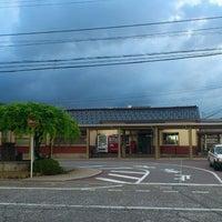 Photo taken at Hayahoshi Station by 山田だよ on 8/3/2013