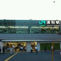 Photo taken at Urawa Station by Dada M. on 9/20/2012
