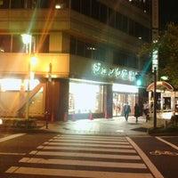 11/15/2011にFumihiro I.がジュンク堂書店 名古屋店で撮った写真