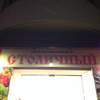 Photo taken at Intermarkt Stolitschniy by Lev V. on 10/28/2013