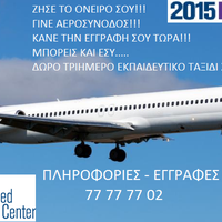 Photo taken at Air Travel Aviation Academy Cyprus by Air Travel Aviation Academy Cyprus on 6/29/2015