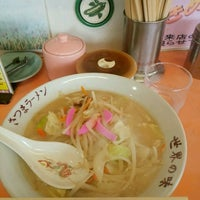 Photo taken at さつまラーメン 武雄店 by ぺー ぱ. on 8/2/2016
