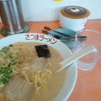 Photo taken at さつまラーメン 武雄店 by ぺー ぱ. on 8/26/2016
