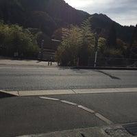 Photo taken at 播磨屋本店 生野総本店 by りょー V. on 11/1/2015