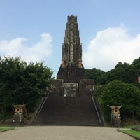 Photo taken at Heiwadai Park by まるげん on 7/31/2017
