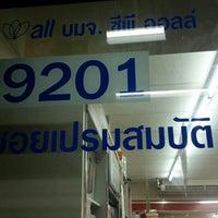 Photo taken at 7-Eleven by ชัยวัฒน์ (. on 7/2/2015