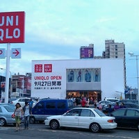 Photo taken at UNIQLO ユ二クロ by Ben C. on 9/29/2013