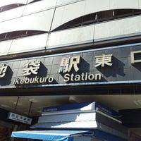 Photo taken at Ikebukuro Station by Pea P. on 10/21/2012
