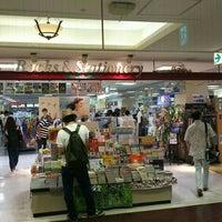 Photo taken at サクラ書店 by sgm0205〈sagami0205〉 (. on 7/2/2016