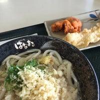 Photo taken at Hanamaru Udon by msmw on 2/23/2016