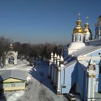 Photo taken at Архангело-Михайлівський Звіринецький монастир by Карина А. on 2/9/2017