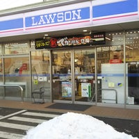 Photo taken at Lawson by バチカラ ラ. on 1/26/2018