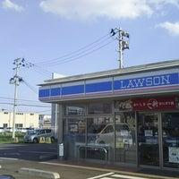 Photo taken at Lawson by バチカラ ラ. on 5/5/2018