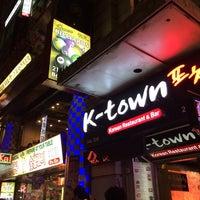 Photo taken at K-Town Chicken & Hof by John on 10/11/2013